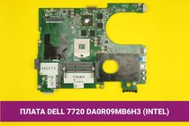 Материнская (системная) плата Dell Inspiron 7720 DA0R09MB6H3 REV: H Intel nVidia GeForce GT650M 2GB | 108008m
