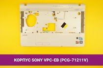 Корпус для ноутбука Sony VPC-EB (PCG-71211V) топкейс   108012c
