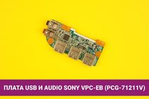 Плата USB и AUDIO для ноутбука Sony VPC-EB (PCG-71211V)   108012ua