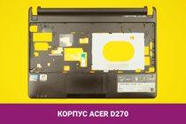 Корпус для ноутбука Acer Aspire One D270 топкейс   108026c