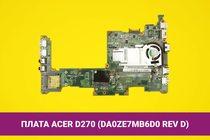 Материнская (системная) плата Acer Aspire One D270 (DA0ZE7MB6D0 REV D) | 108026m