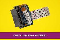 Плата SATA DVD для ноутбука Samsung NP355E5C (LS-8862P) с шлейфом | 108030dvd