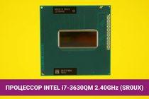 Процессор для ноутбука Intel Core i7-3630QM 2.40GHz (SR0UX) | 131005