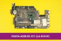 Материнская (системная) плата Acer Aspire E5-571 LA-B161P Z5WAH Intel i5-4210U (SR1EF) 1.7GHz | 140006