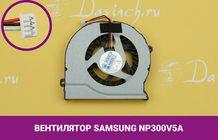Вентилятор (кулер) для ноутбука Samsung NP300V5A | 040098
