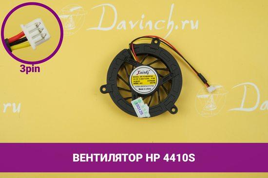 Вентилятор (кулер) для ноутбука HP ProBook 4410S | 049152