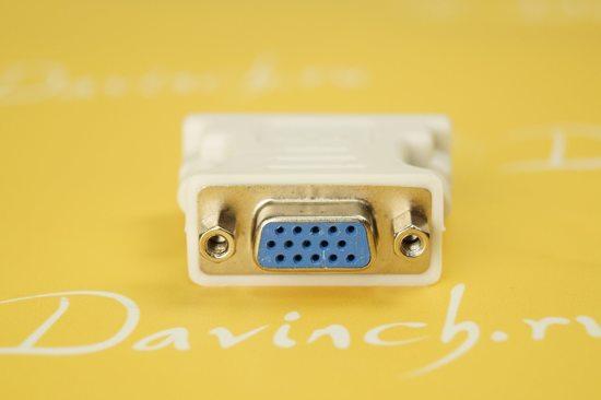 Переходник DVI-I - VGA (D-Sub)   070016