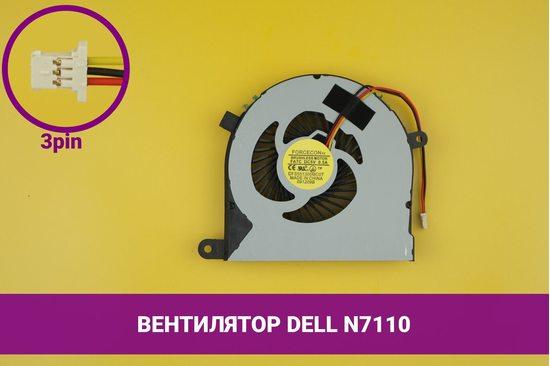 Вентилятор (кулер) для ноутбука Dell Inspiron N7110   040205