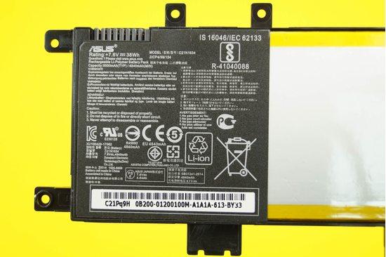 Аккумулятор (батарея) для ноутбука Asus X542U (C21N1634) 5000mAh 38Wh 7.6V   020101