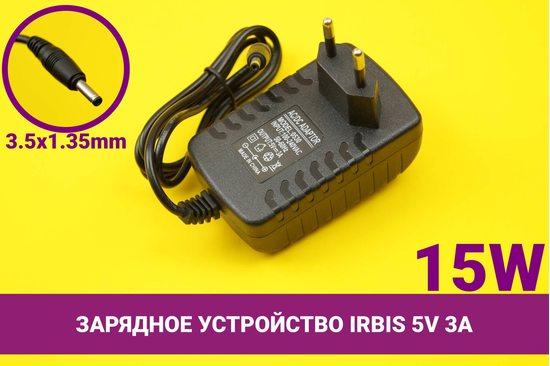 Зарядное устройство [блок питания] для ноутбука Irbis 5V 3A 15W 3.5x1.35mm | 030077i