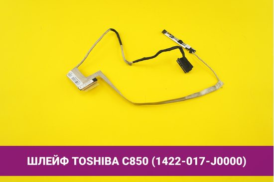 Шлейф матрицы (экрана) для ноутбука Toshiba Satellite C850 (1422-017-J0000)   108005s