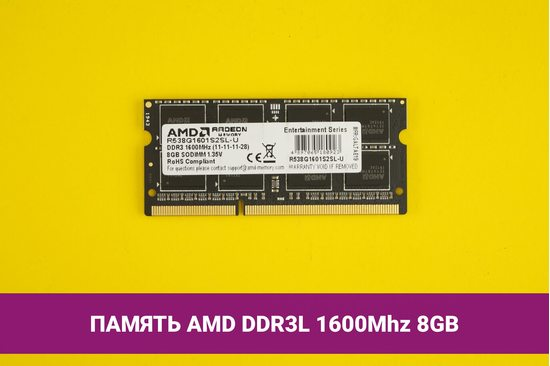Оперативная память SO-DIMM для ноутбука AMD DDR3L 1600Mhz PC3-12800 8Gb | 120303L_A