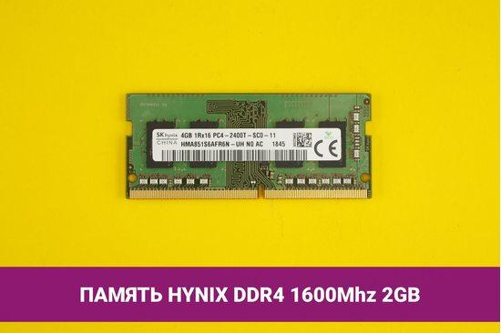 Оперативная память SO-DIMM для ноутбука Hynix DDR4 2400Mhz PC4-19200 4Gb | 120308_H_used