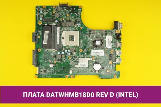 Материнская (системная) плата DNS DATWHMB18D0 REV: D Intel nVidia GeForce GT540M   140005