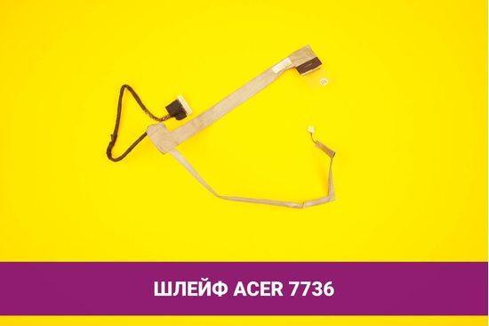 Шлейф матрицы (экрана) для ноутбука Acer Aspire 7736 40pin (JV71 50.4FX01.002) | 108015s