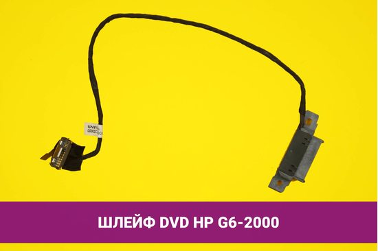 Шлейф DVD привода для ноутбука HP Pavilion G6-2000   108027dvd