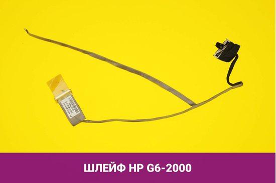 Шлейф матрицы (экрана) для ноутбука HP Pavilion G6-2000 (DD0R36LC050)   108027s
