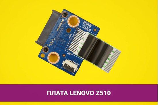 Плата DVD для ноутбука Lenovo IdeaPad Z510 (NS-A185) с шлейфом | 108033dvd