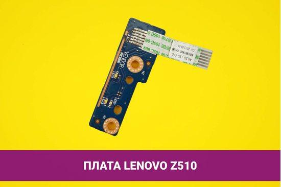 Плата LED индикаторы для ноутбука Lenovo IdeaPad Z510 (NS-A184) с шлейфом | 108033led