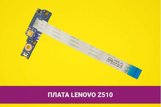 Кнопка включения для ноутбука Lenovo IdeaPad Z510 (NS-A183) с шлейфом | 108033p