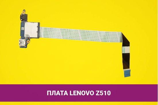 Плата USB CARDREADER AUDIO для ноутбука Lenovo IdeaPad Z510 (NS-A182) с шлейфом | 108033uca