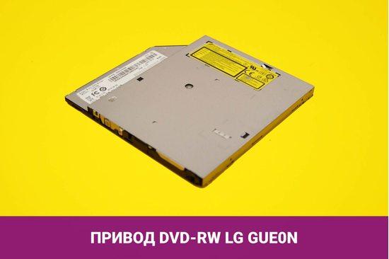 Привод оптический для ноутбука DVD-RW LG GUE0N (AL0K113) SATA 9.0mm | 130008